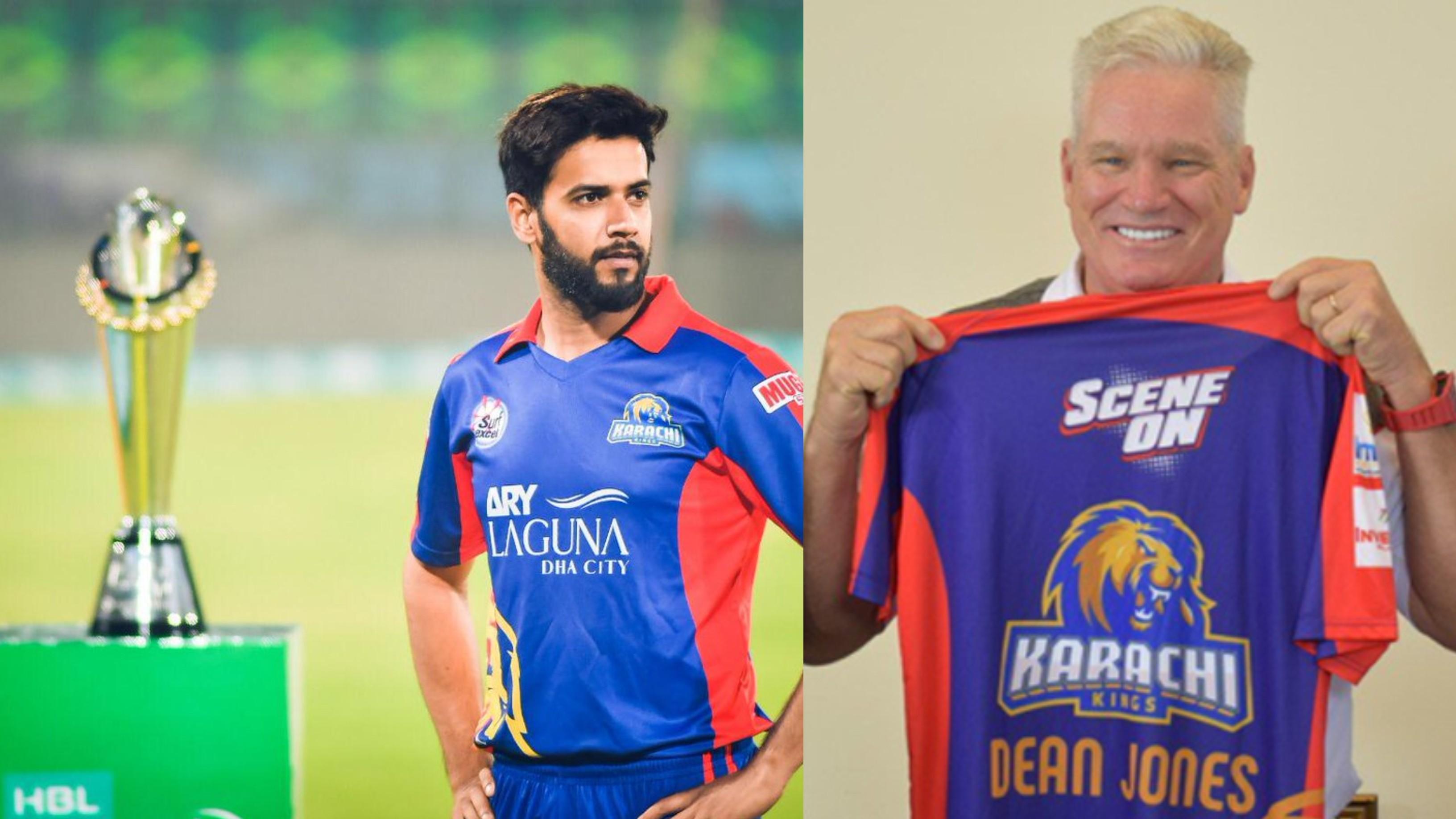 PSL 2020: Imad Wasim hails Dean Jones' contribution after Karachi Kings win maiden PSL title