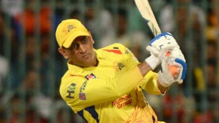 महेंद्र सिंह धोनी आईपीएल में अपने बल्लेबाज़ी क्रम में बदलाव के बारे में ये बोले