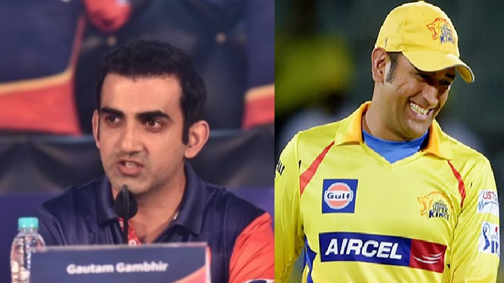 Fake FB Wall: Gautam Gambhir wants to ensure Chennai Super Kings finishes on bottom in IPL 2018