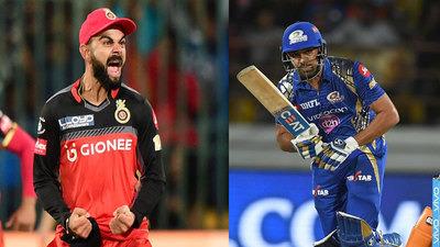 IPL 2018: आज रॉयल चैलेंजर्स बैंगलोर का मुकाबला मुंबई इंडियंस से, दोनों को जीत की तलाश