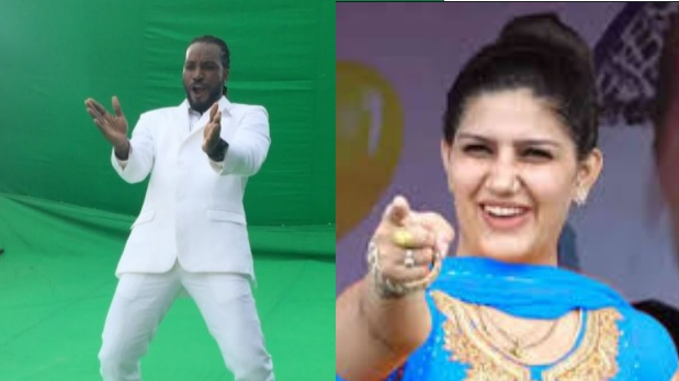 WATCH: Chris Gayle dancing to Sapna Choudhary's hit ! Really?