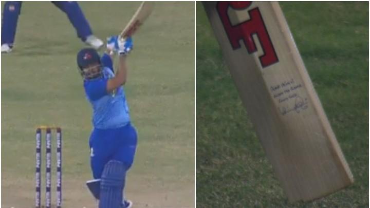 Prithvi Shaw shines for Mumbai; cameraman spots Virat Kohli's autographed bat