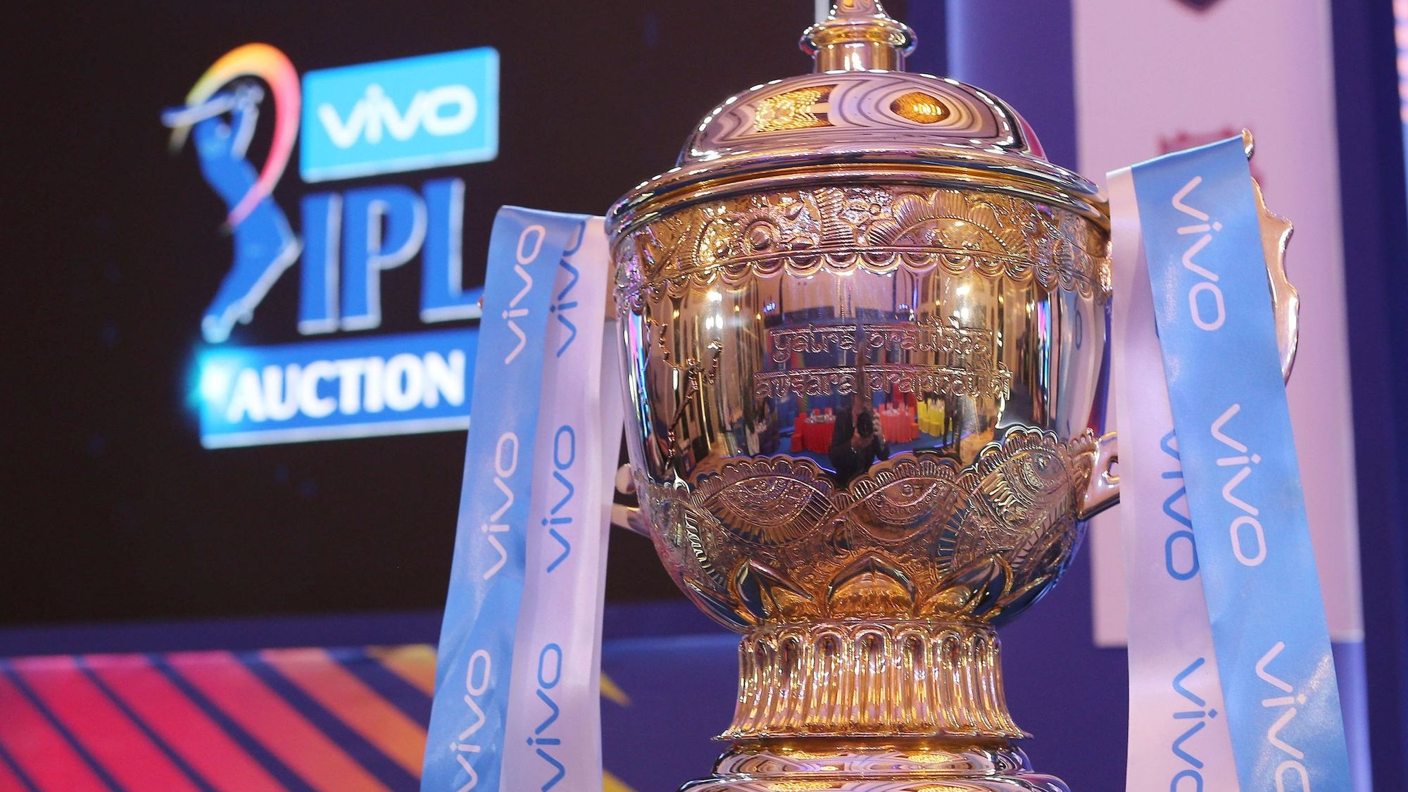 IPL 2020: BCCI has not taken a decision yet on the future of IPL 13, as per sources