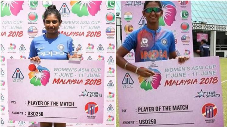 मिताली राज और हरमनप्रीत कौर को T20 महिला एशिया कप में केवल 250 डॉलर की राशि से किया गया सम्मानित