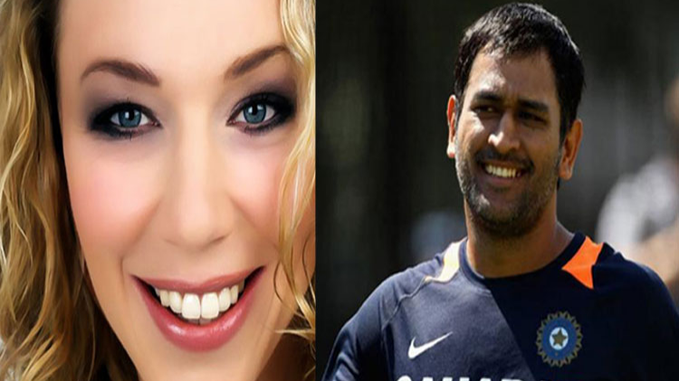 Shocking: Jasmin Waldmann didn't know about MS Dhoni till her first trip to India