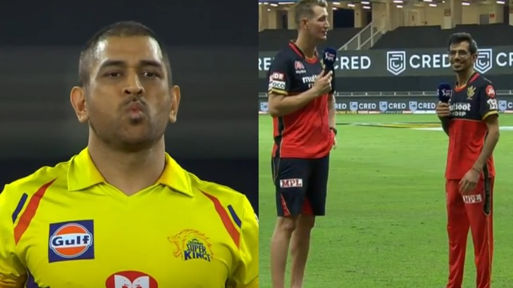 IPL 2020: WATCH - Yuzvendra Chahal reveals how he successfully planned to get MS Dhoni out