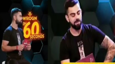 WATCH: Yuzvendra Chahal and Parthiv Patel join Virat Kohli for the '60 seconds quiz'