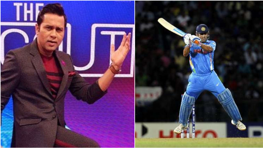Aakash Chopra tries the Helicopter Shot, fans advice him to stick to commentary