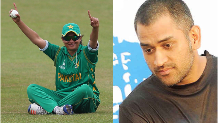 Pakistani cricketer Sana Mir says she would like to be MS Dhoni for a day