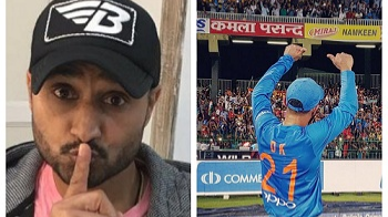 Harbhajan Singh makes fun of Dinesh Karthik's dancing abilities, shares a video for evidence