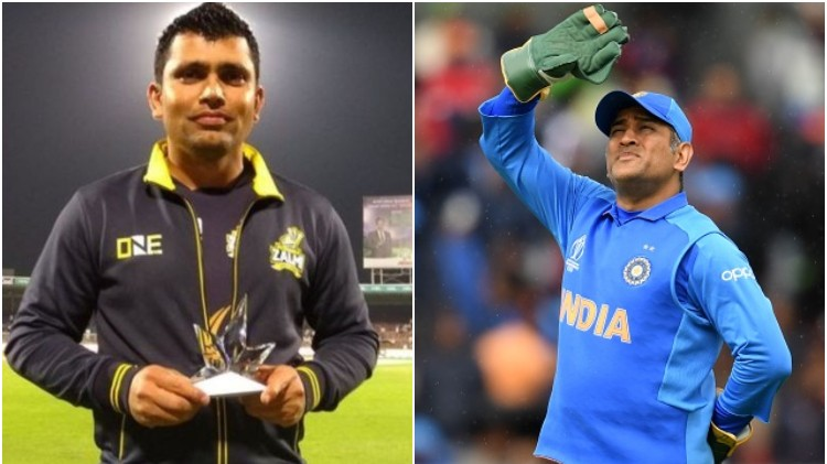 Kamran Akmal's latest record leaves MS Dhoni and Adam Gilchrist behind