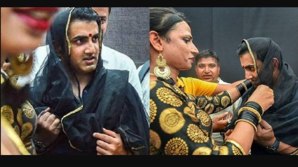 Gautam Gambhir wore saree and sported a bindi in support of transgenders