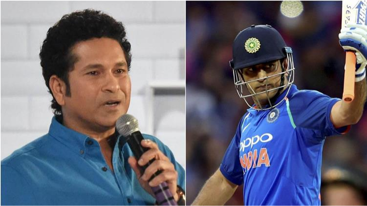 Sachin Tendulkar congratulates MS Dhoni for reaching 10,000 runs mark in One Day Internationals