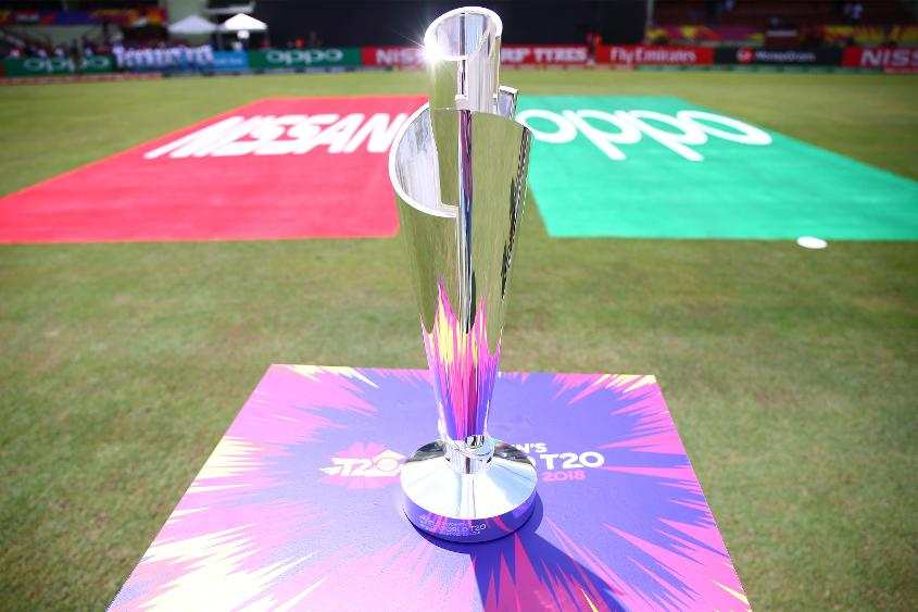 ICC T20 World Cup 2020 trophy