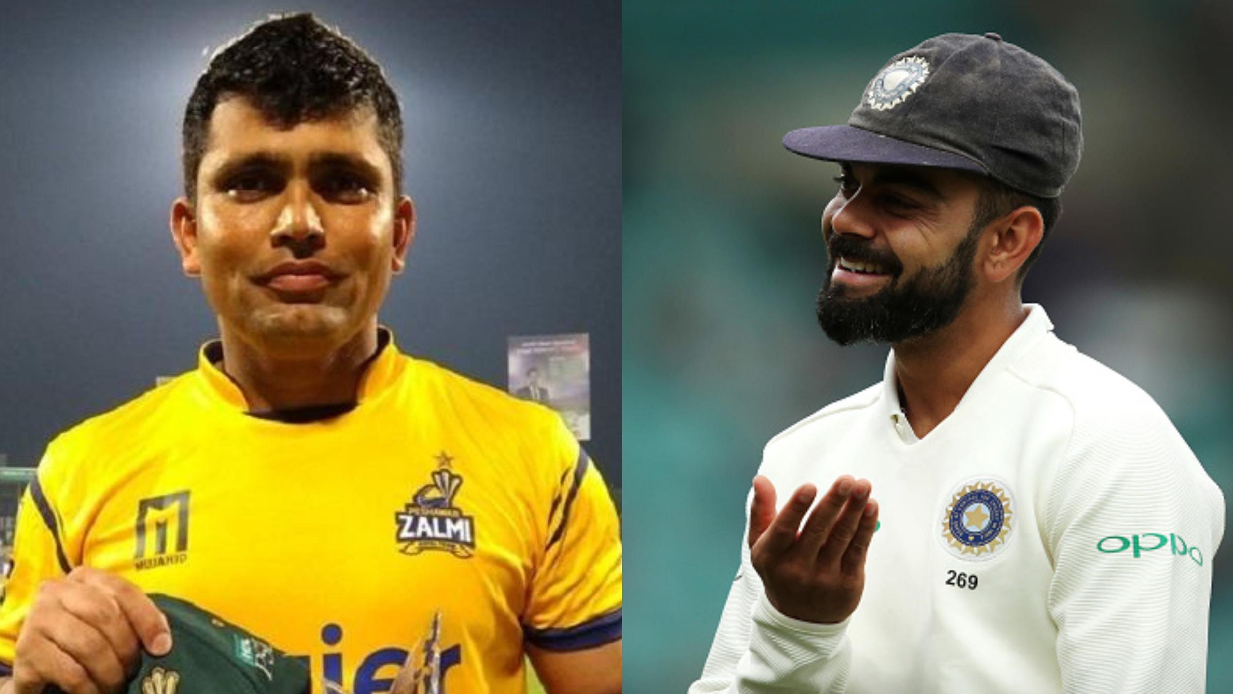 पाकिस्तानी क्रिकेटर कामरान अकमल ने अपने रवैये और निस्वार्थ स्वभाव के लिए विराट कोहली की सराहना की
