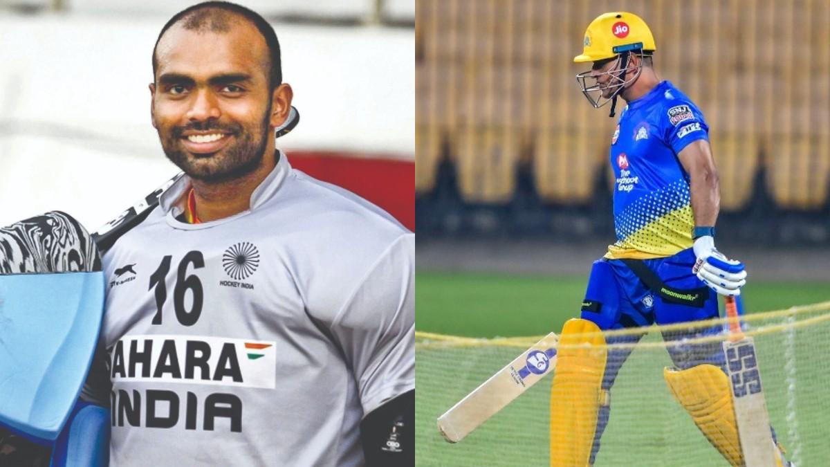 PR Sreejesh, Indian hockey goalkeeper is a CSK fan because of skipper MS Dhoni