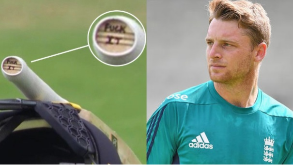Jos Buttler may change the slogan on his bat for the upcoming cricket World Cup