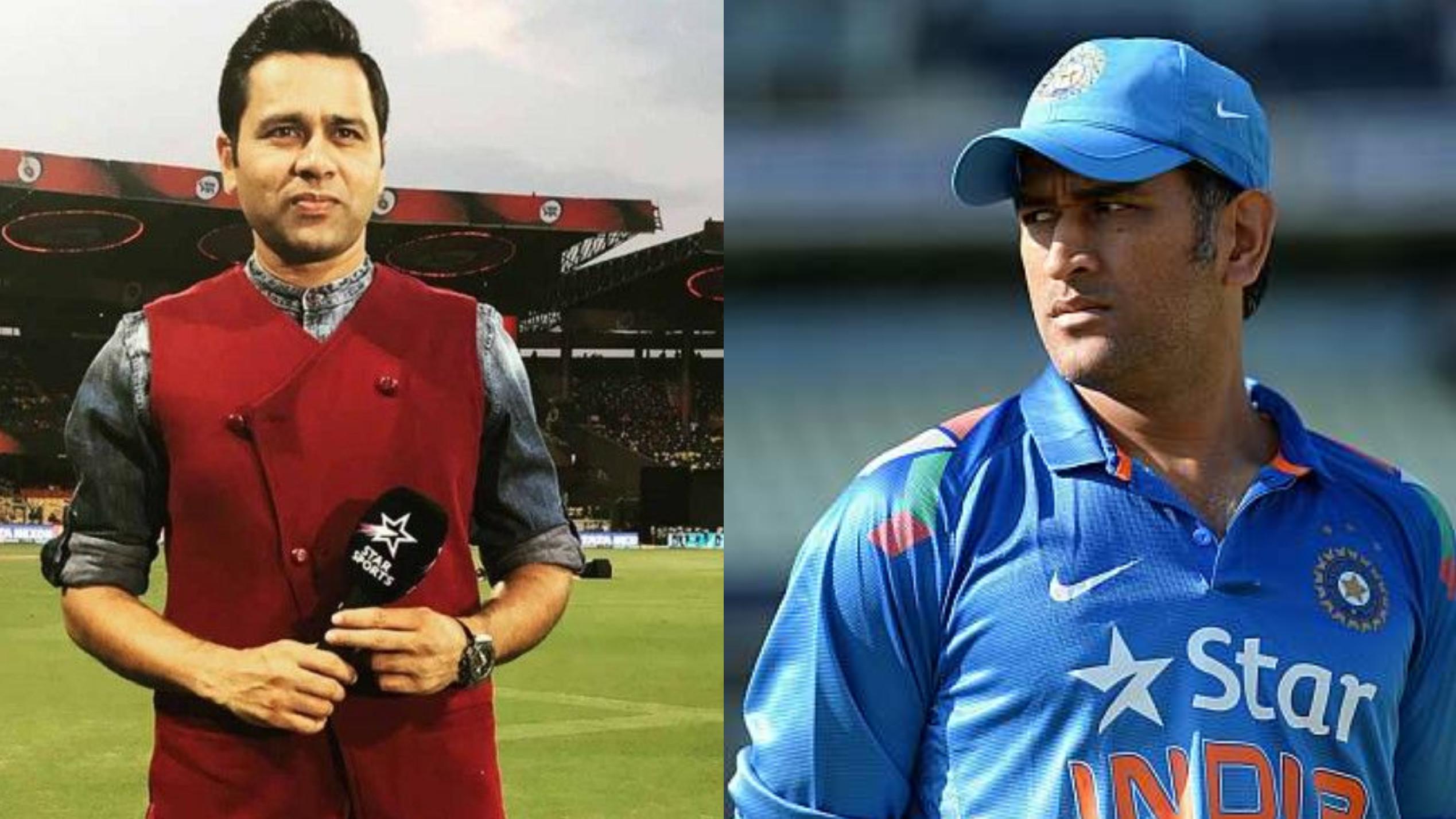 आकाश चोपड़ा के अनुसार एमएस धोनी फिर से T20I प्रारूप में नहीं खेल सकते