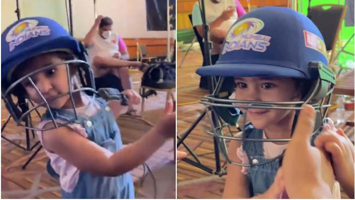 IPL 2021: WATCH - Samaira cheers for Mumbai Indians and imitates her father Rohit Sharma's pull shot