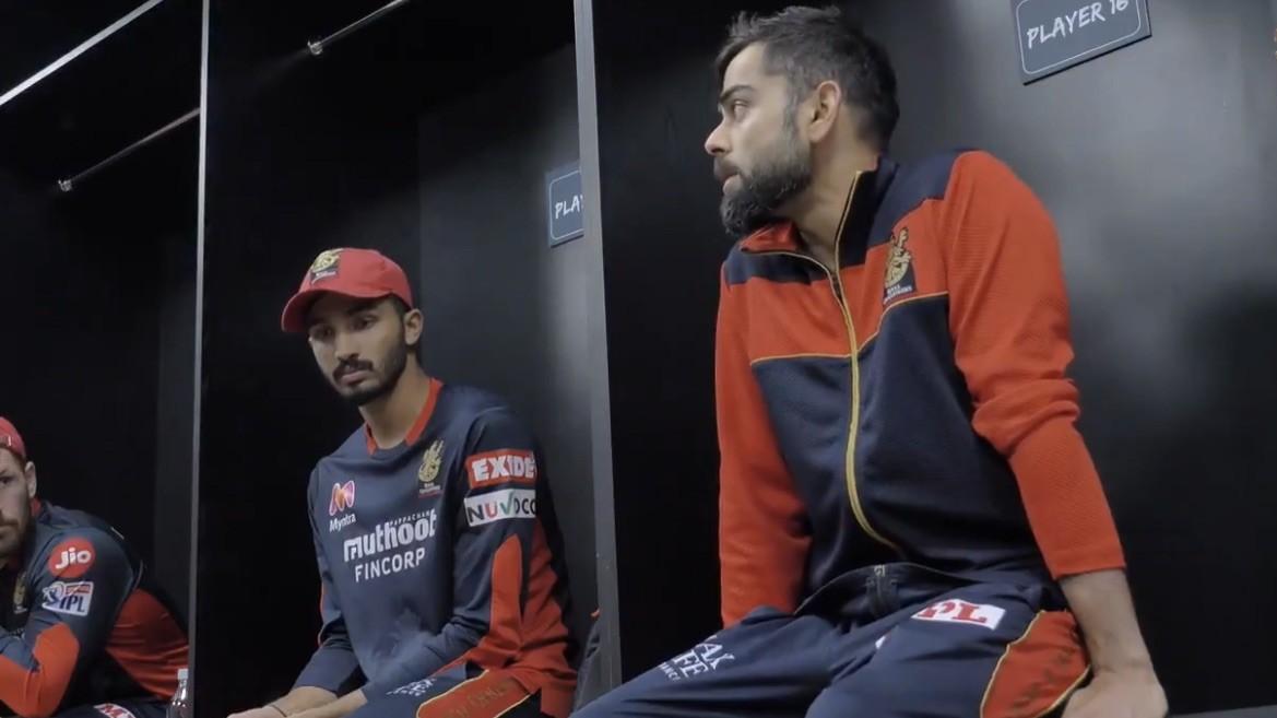 IPL 2020: WATCH -
