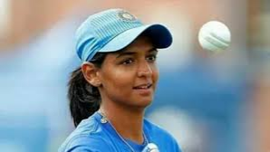 Harmanpreet Kaur optimistic of Indian women's improved showing in the upcoming T20I tri-series