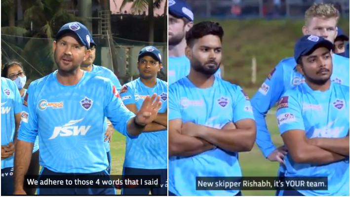 IPL 2021: WATCH -