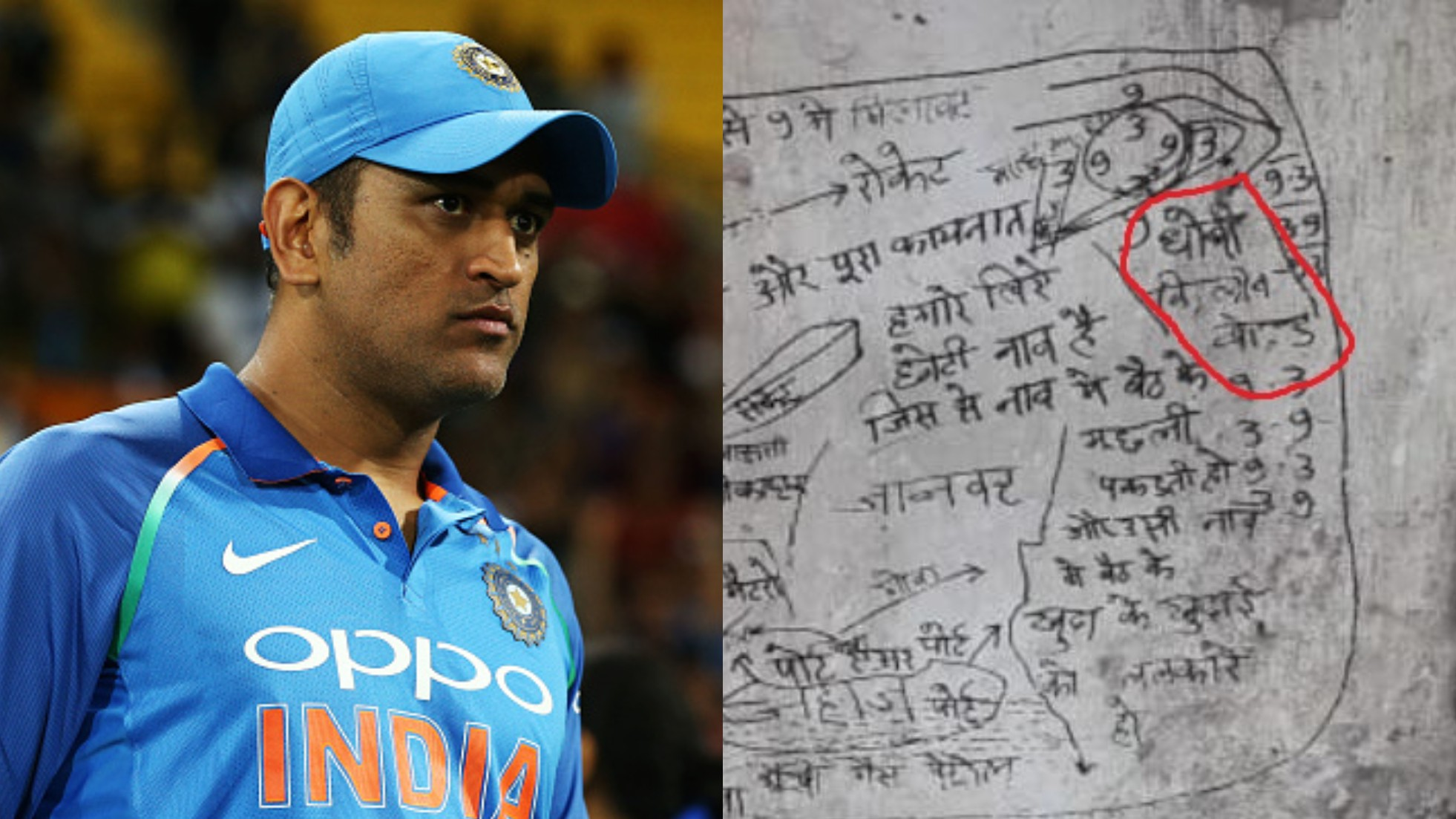 Islamic State (IS) messages with Dhoni's name on pillar in Navi Mumbai puts police on high alert