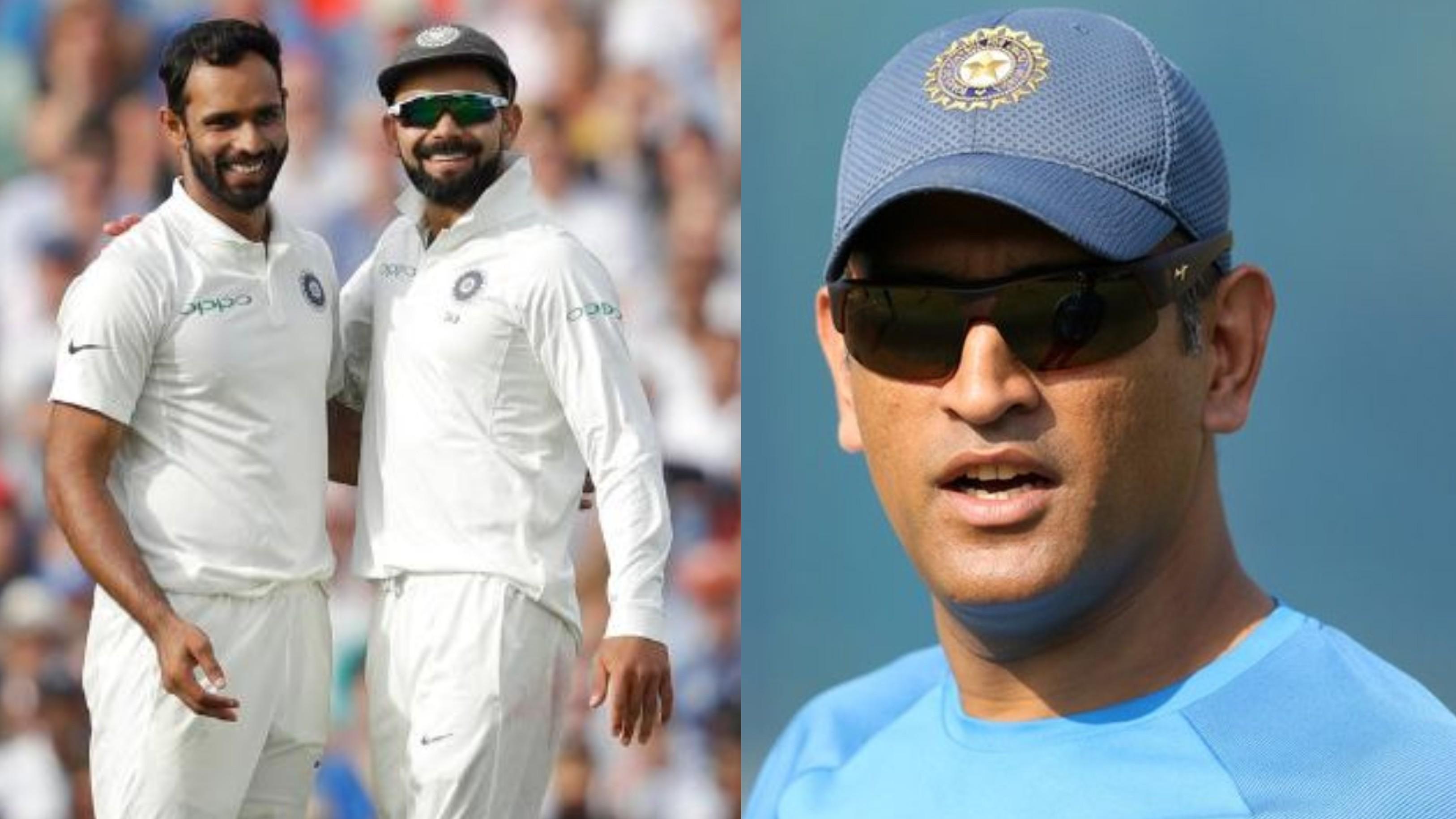 Hanuma Vihari names his favorite cricketer and chooses best captain from MS Dhoni and Virat Kohli