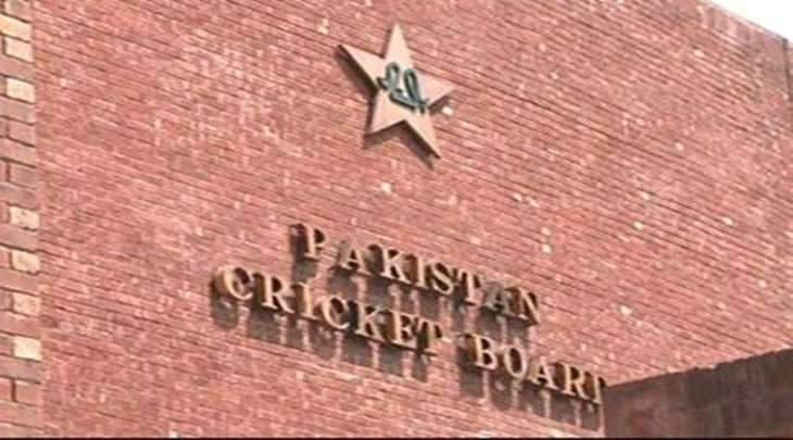 Pakistan Cricket Board | Twitter