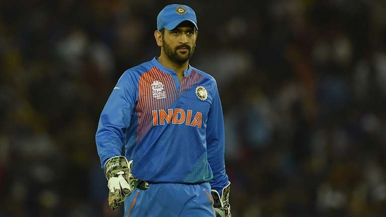 Tough road ahead for MS Dhoni till the World Cup