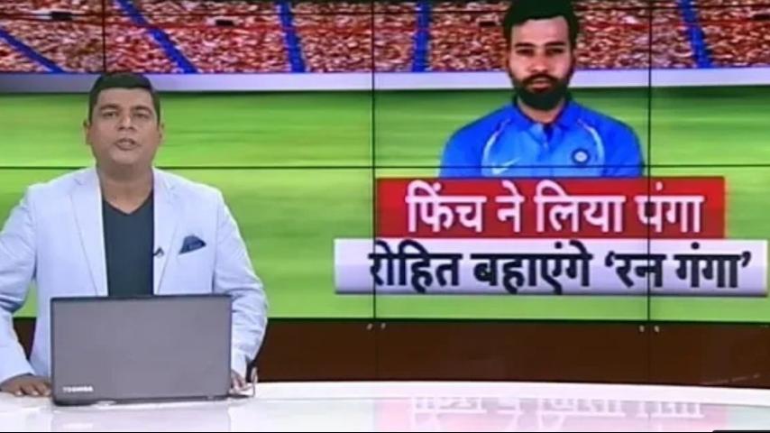 टीवी चैनलो द्वारा क्रिकेट से जुड़ी इन ख़बरों को दिये गये अजीब शीर्षक आपके चेहरे पर भी ला सकते है मुस्कान