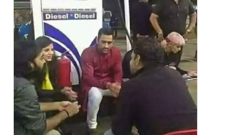 News of MS Dhoni joining the Bharat Bandh protest for rising fuel prices turns out to be fake