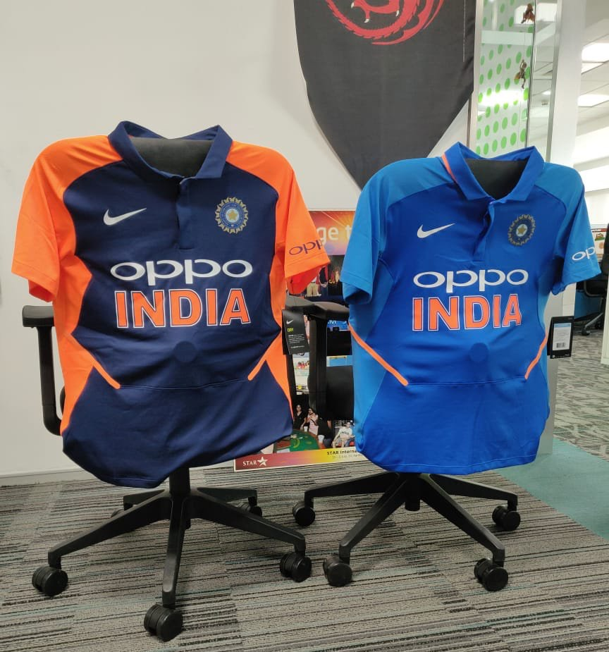 Team India's home and away jersey | Twitter