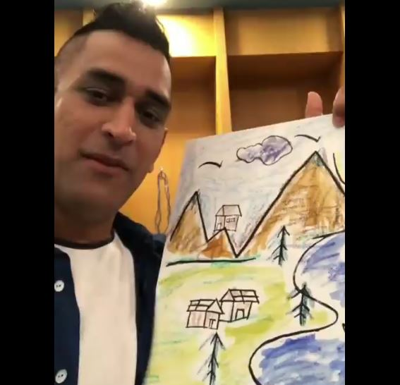 Image result for ms dhoni painting