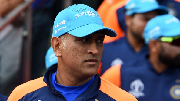 CWC 2019: MS Dhoni clears rumors of his retirement