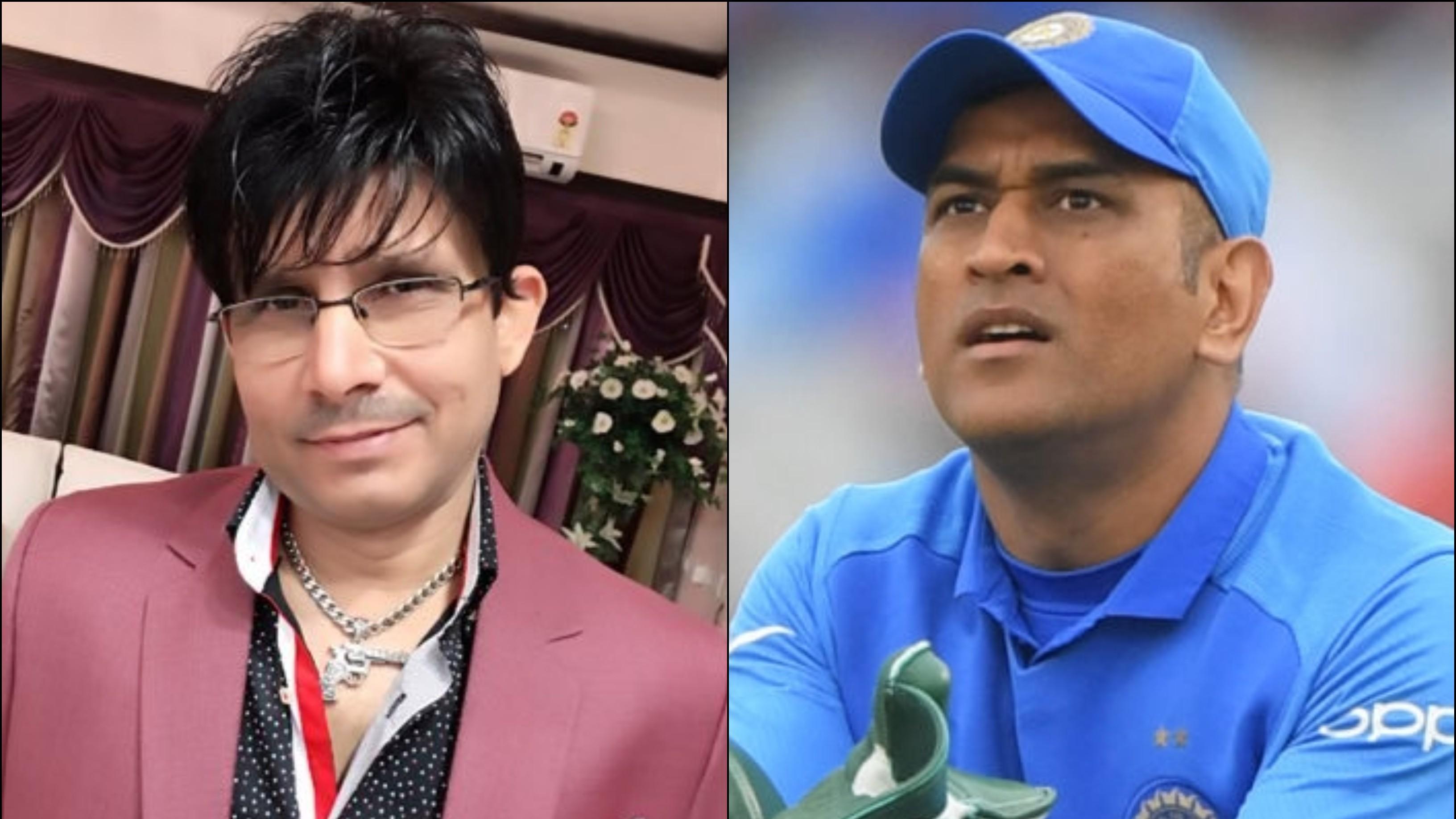 महेंद्र सिंह धोनी के लिए भद्दे ट्वीट पर फैंस ने कमाल राशिद खान को लगाई लताड़