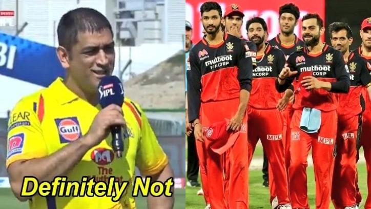 IPL 2020: England women's cricketer Kate Cross uses 'MS Dhoni' meme to roast RCB fan Alex Hartley