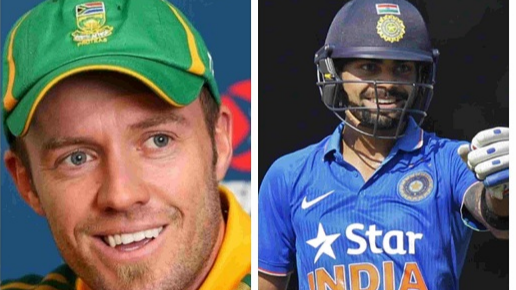 Virat Kohli or AB de Villiers: Which of the two modern greats is the better batsman in ODI cricket?