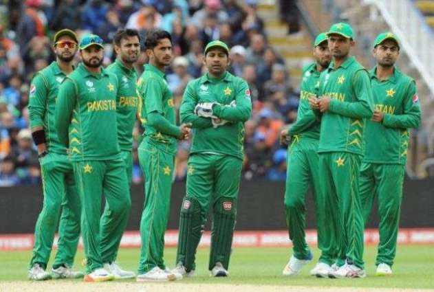 Pakistan Cricket team. (Getty)
