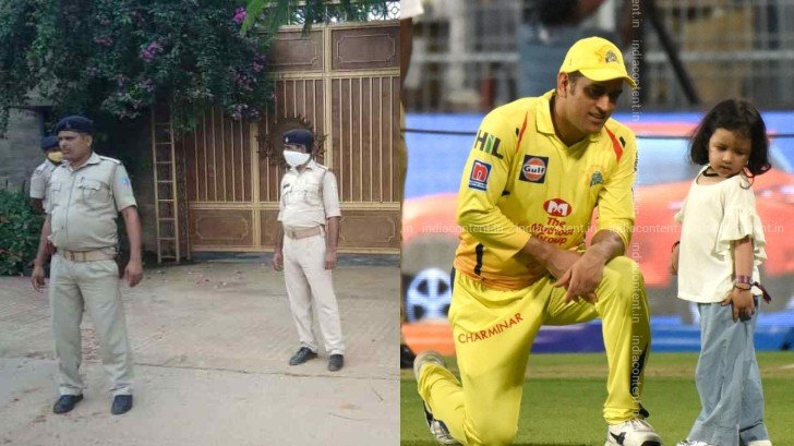 IPL 2020: MS Dhoni's farmhouse's security tightened after Ziva receives threats