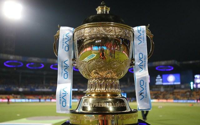 IPL Trophy | Twitter