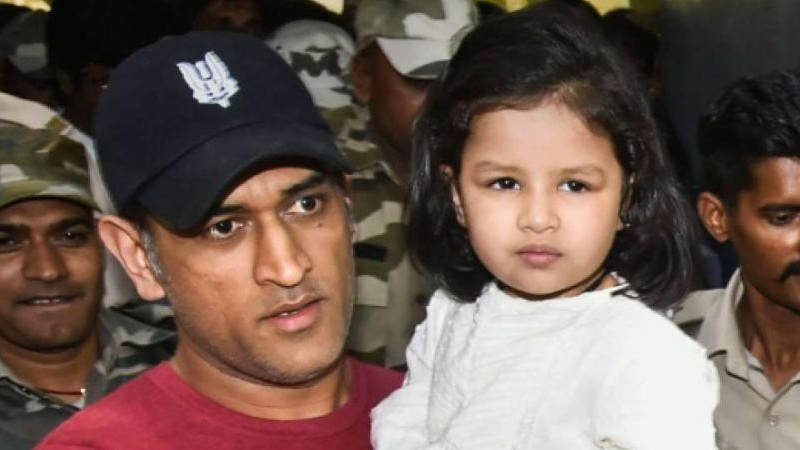IPL 2020: Gujarat Police arrests 16-year-old boy from Kutch for threatening MS Dhoni's daughter Ziva
