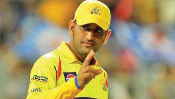 IPL 2018: Watch - Pune vibrates with chant of 'Dhoni-Dhoni', as MS Dhoni comes out to bat