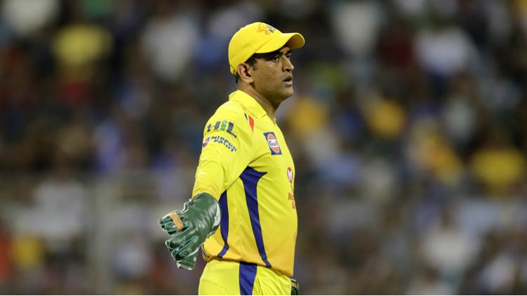 IPL 2018: MS Dhoni might miss CSK's next game against Rajasthan Royals