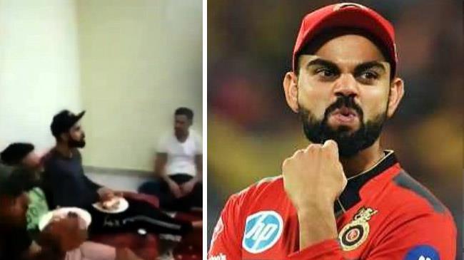 IPL 2018: WATCH- इस खिलाड़ी के घर पर जमी महफ़िल, कोहली एंड कंपनी ने उठाया बिरयानी का लुत्फ़