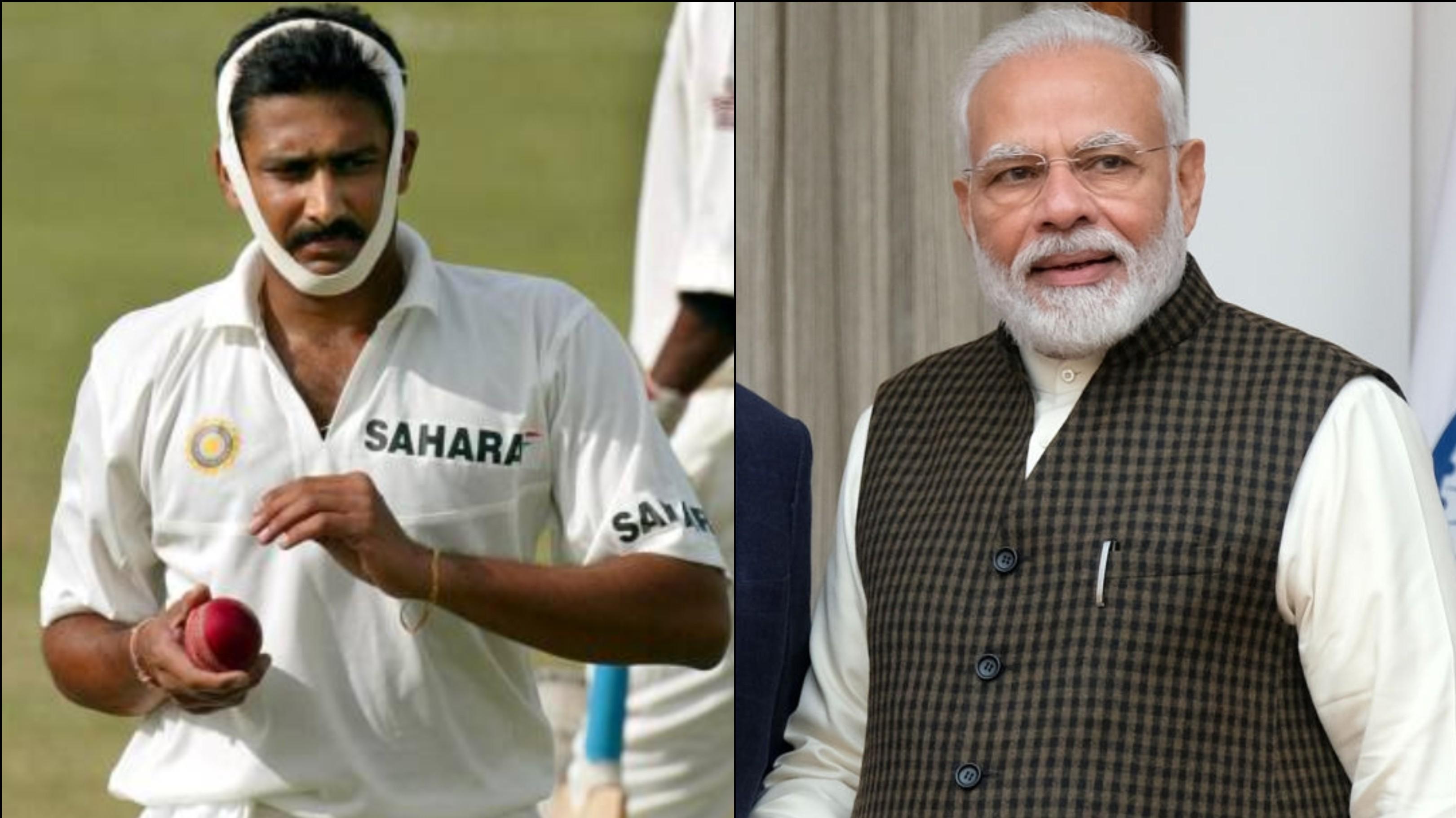 अनिल कुंबले ने स्टूडेंट्स को टूटे जबड़े का उदाहरण देकर मोटिवेट करने के लिए प्रधानमंत्री नरेंद्र मोदी को दिया धन्यवाद
