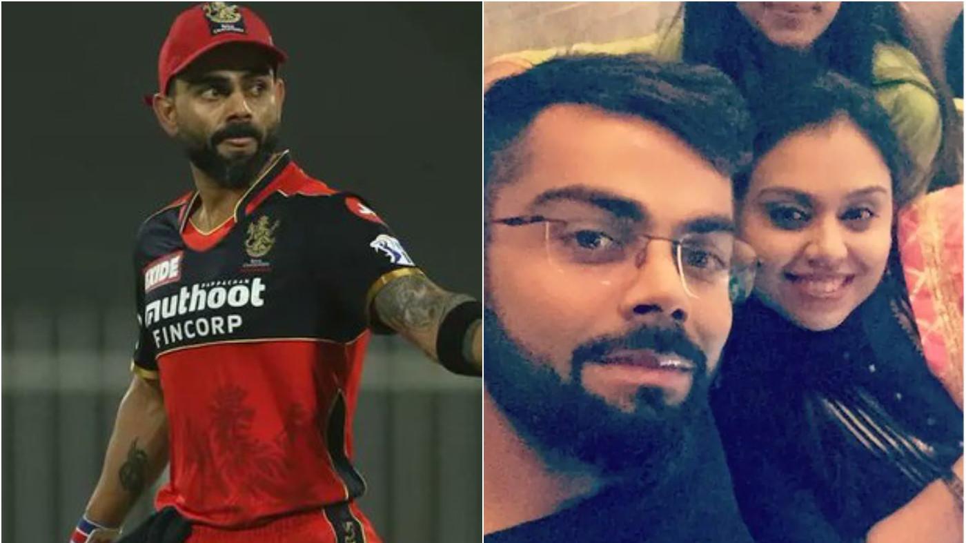 IPL 2021: Virat Kohli's sister Bhawna Dhingra posts an emotional message for him