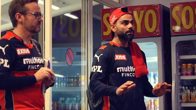 IPL 2021: WATCH - Virat Kohli says the loss against CSK should hurt the team