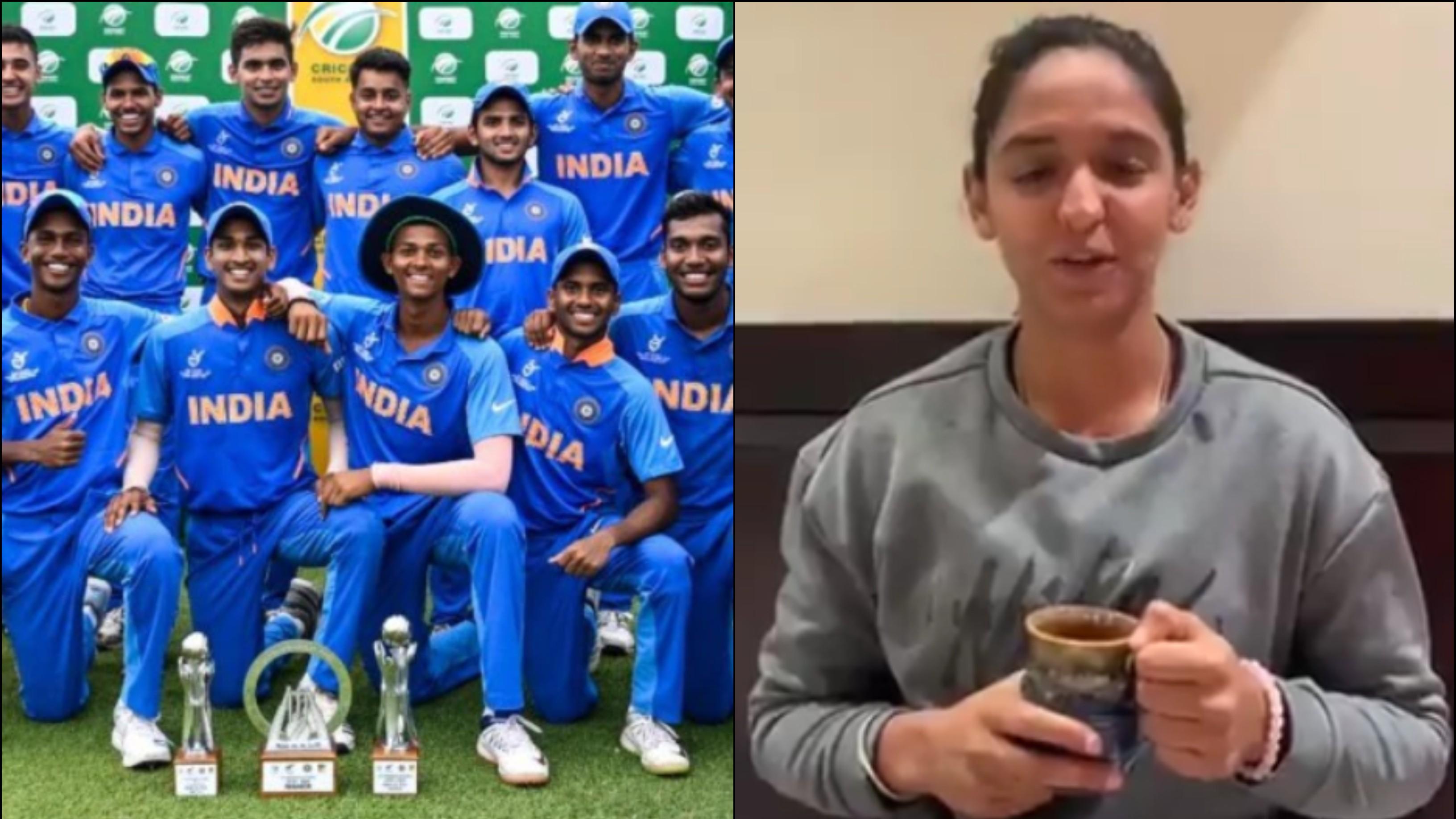 हरमनप्रीत कौर ने भारत की अंडर-19 टीम को दी आईसीसी अंडर-19 विश्वकप के लिए शुभकामनाएँ