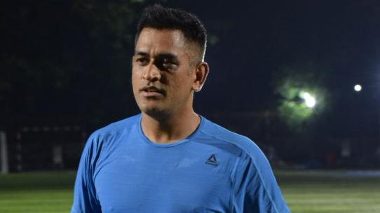 महेंद्र सिंह धोनी अब और नहीं खेलेंगे अंतर्राष्ट्रीय क्रिकेट, क्या 2020 में लेंगे संन्यास ?